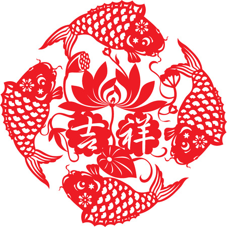 Chinese Lucky fishes design for celebrating Lunar New Year in paper cut arts Vector