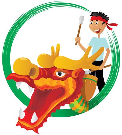 yarışma: Tuen Ng Festivali için geleneksel Çin törenleri için Ejderha tekne yarışması Çizim