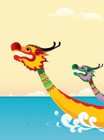bateau de course: Concurrence de bateau dragon est une des cérémonies traditionnelles pour Tuen Ng Festival de Illustration