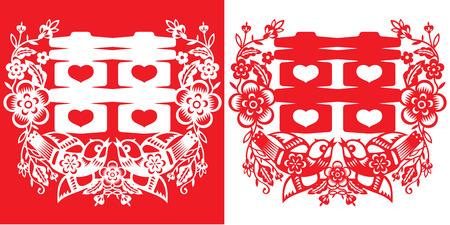 Dubbele zwaluw dubbel geluk illustratie in papier gesneden stijl