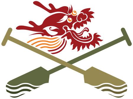 Bateau dragon icône illustration Banque d'images - 27717621
