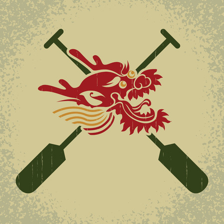 Dragon boat illustration Vector