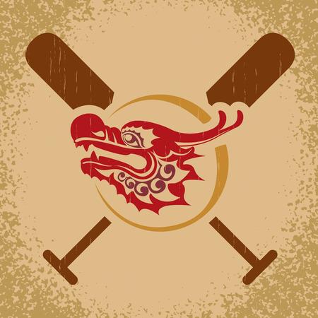 Dragon boat illustration Vector