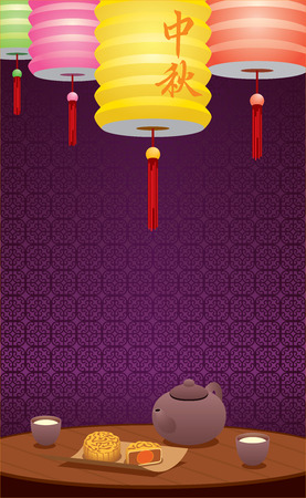 moon cake festival: Paper lanterns and Chinese tea illustration, Two Chinese words meant Chinese Mid-autumn