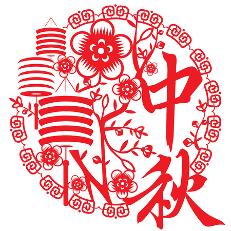 Chinese Mid Autumn festival concept illustration, with paper lanterns and blossom in Red Vector