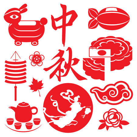 moon cake festival: Mid Autumn festival concept icons set, two Chinese characters mean Mid autumn festival