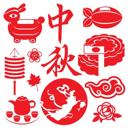 papierlaterne: Mid Autumn Festival Konzept icons set, zwei chinesischen Schriftzeichen bedeuten Mitte Herbstfest