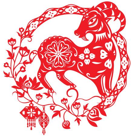 geit: Chinese Jaar van de Schapen Lam illustratie in rood papier gesneden stijl
