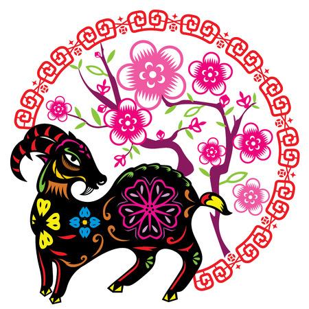 geit: Chinees jaar van Lucky Sheep Lamb illustratie Stock Illustratie