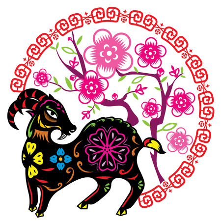 Chinese year of Lucky Sheep Lamb illustration