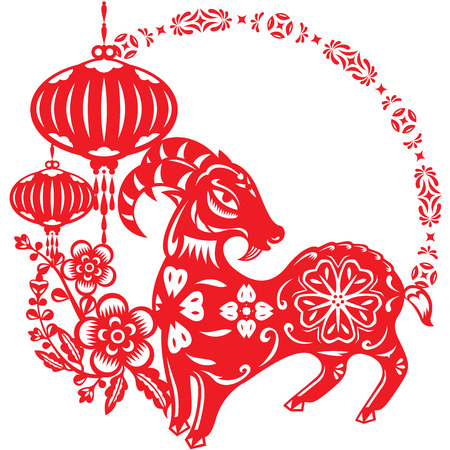 peach tree: Chinese year of Lucky Sheep Lamb illustration in paper cut style Illustration