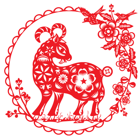 year of the sheep: Chinese red Luck sheep illustration in paper cut style Illustration