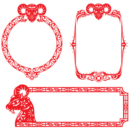 Year of Goat border design elements illustration set, the center space area for the designer to fill the message they want. Vector