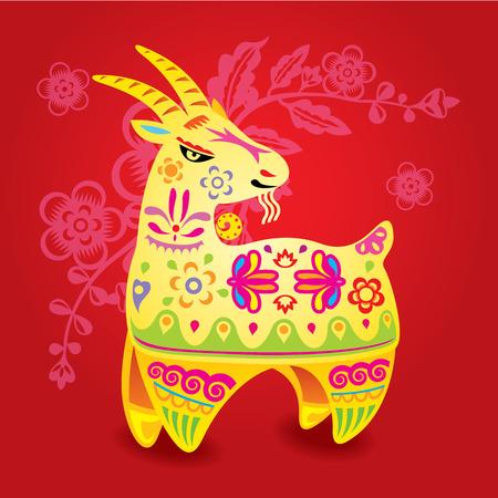 Chinois couleur CNY moutons illustration Banque d'images - 32145690