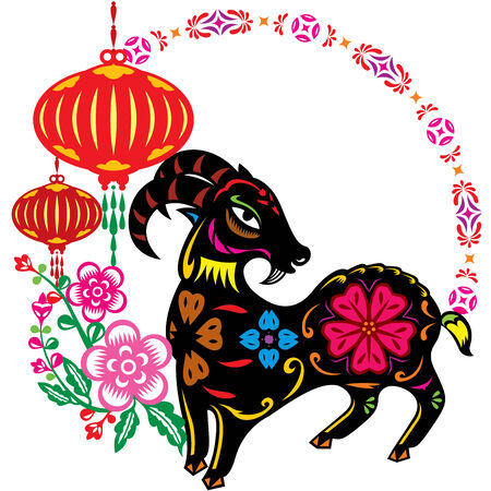 Chinese year of Lucky Sheep Lamb illustration Vector
