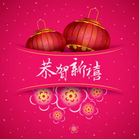 CNY Brand new year applique illustration with Lantern and blossom, the Chinese phrase means Happy Chinese New Year