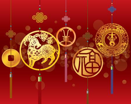 ch�vres: Nouvel An chinois de moutons fond