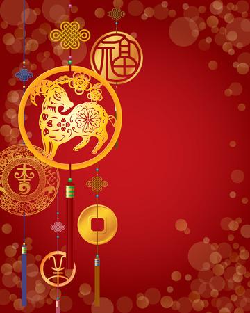 chèvres: Nouvel An chinois de moutons fond