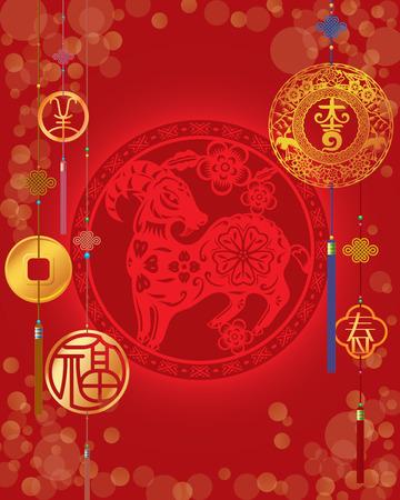 Nouvel An chinois de moutons fond Banque d'images - 34354594