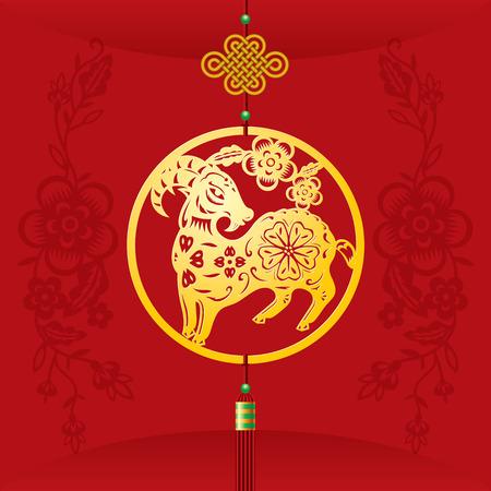 cabras: Fondo chino del Año Nuevo con la decoración colgante de ovejas Vectores