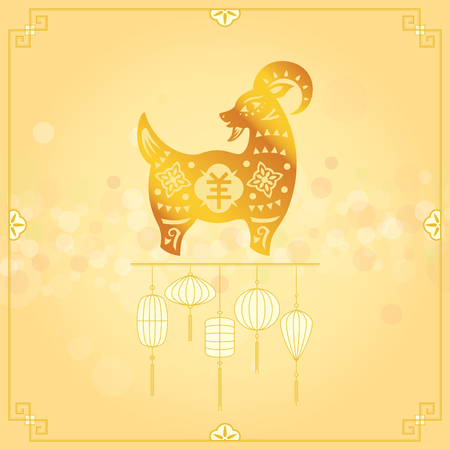 light effect: Chinese Gold CNY sheep illustration background on defocused light effect