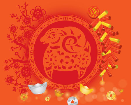propitious: Chinese Orange CNY sheep background with money and Firecracker Illustration