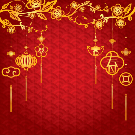 japanese currency: Chinese New Year Background with golden element decoration The Chinese letter means Spring or Brand new season