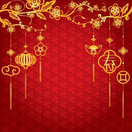 flor de durazno: Fondo chino del A�o Nuevo con la decoraci�n de oro elemento La carta chino significa nueva temporada de Primavera o de Marca