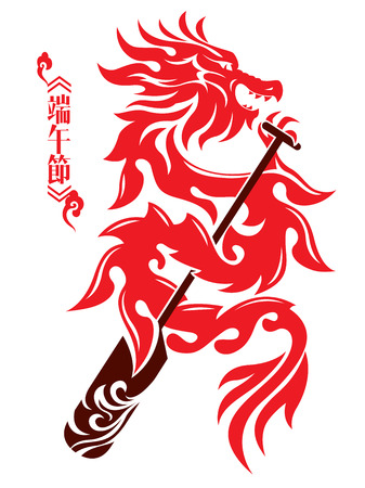 Dragon rowing the paddle graphic design in two color The Chinese mean dragon boat festival Illustration