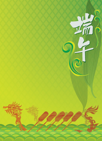 Dragon boat festival background illustration, two Chinese script mean May 5 festival or dragon boat festival in Chinese Ilustração