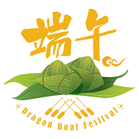 Chinese Rice Dumplings design, two Chinese script means Chinese May 5 or Dragon boat festival 向量圖像