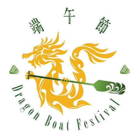 paper arts and crafts: Dragon Boat Festival design, three Chinese characters mean Dragon Boat festival or May 5 festival