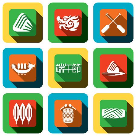 드래곤 보트 축제 아이콘 디자인 설정, 센터 중국어 단어 뜻 드래곤 보트 축제 스톡 콘텐츠 - 39330714