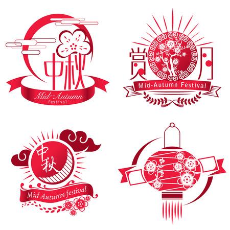 중순 가을 축제 아이콘이 이중 언어로 설정된 제목 스톡 콘텐츠 - 43277204