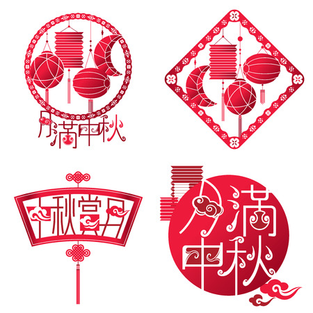 chinese postage stamp: Mid autumn and lanterns festival icon set