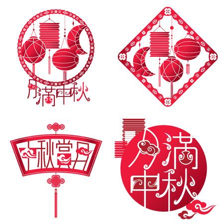mid autumn: Mid autumn and lanterns festival icon set