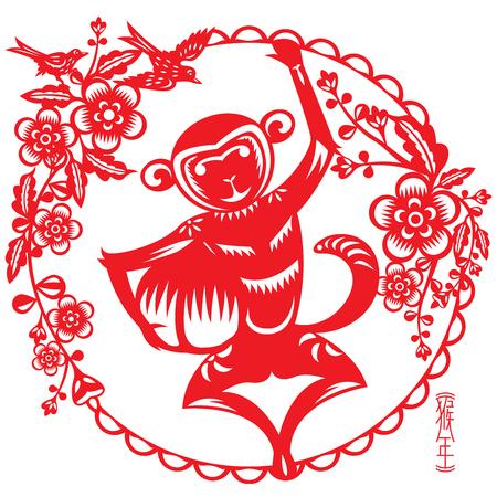 monos: Ilustraci�n del mono en el estilo de corte de papel de China, el sello significa a�os de mono Vectores