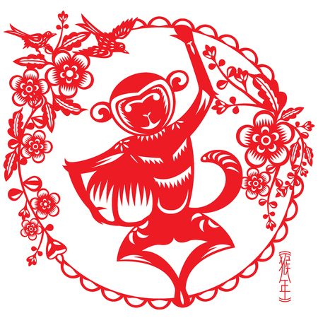 red cross red bird: Monkey illustration in Chinese paper cut style, the stamp means year of monkey Illustration