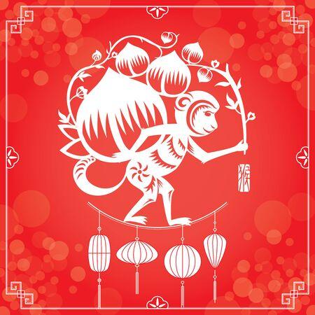 Chinese New Year monkey illustration background on defocused light effect