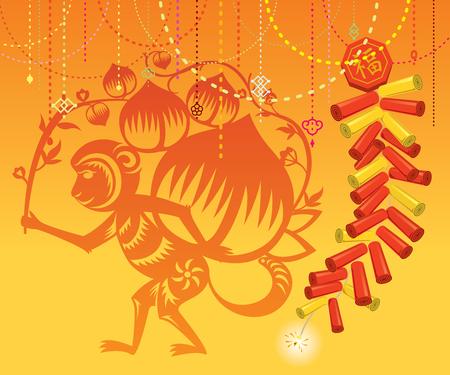 new year eve beads: Chinese Monkey illustration with Firecrackers background Illustration