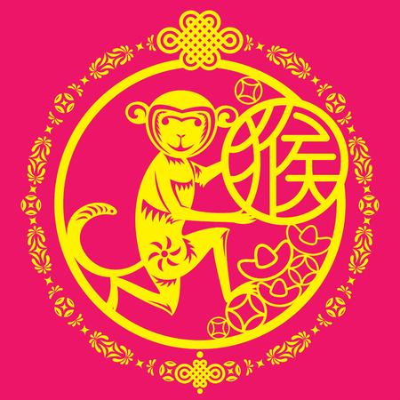 chinese new year decoration: Monkey holds a Monkey year couplets illustration