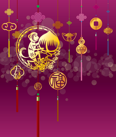 plum flower: Chinese New Year monkey illustration with golden decoration in purple background