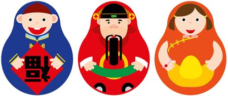 russian culture: Chinese luck Russian doll set, middle is God of Wealth in Chinese Illustration
