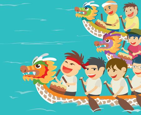 bateau de course: illustration des enfants heureux dans une course de bateau-dragon Illustration