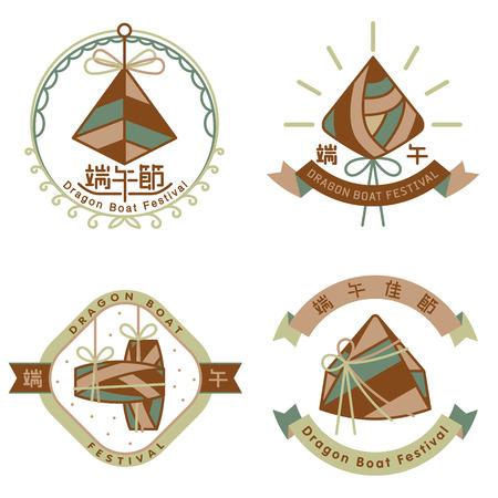 중국어 쌀만 두와 드래곤 보트 아이콘 세트 디자인, 중국어 단어 의미 드래곤 보트 축제 스톡 콘텐츠 - 56800007