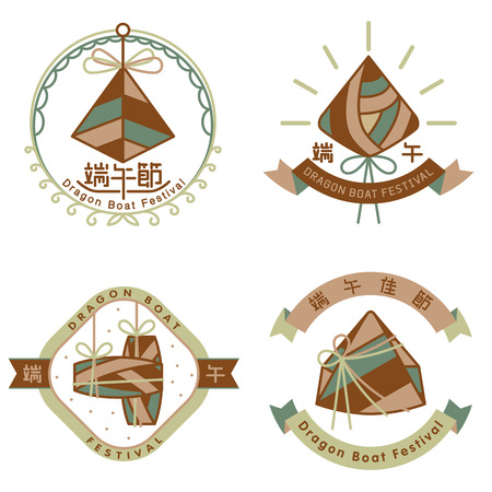 japanese script: Chinese rice dumplings and dragon boat icon set design, Chinese word means Dragon boat festival