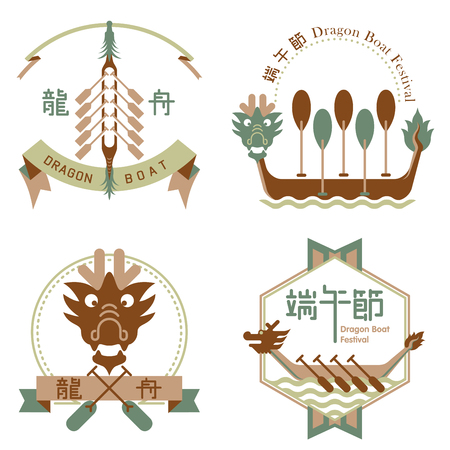 chinese ethnicity: Dragon boat festival items design set, Chinese means Dragon boat festival