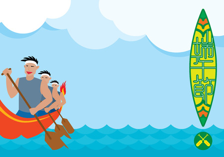 Dragon boat racing illustration background, Chinese headline means Dragon boat festival