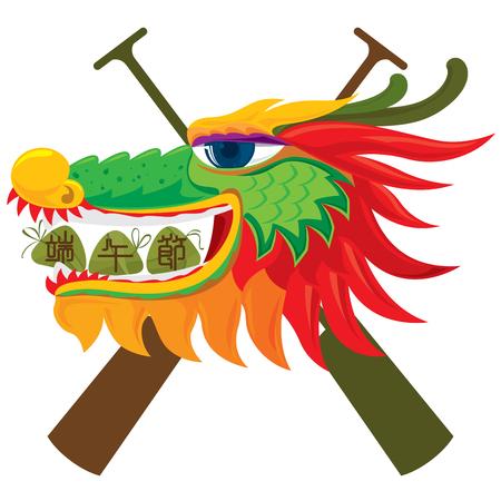 Dragon & rice dumpling design Vector Illustration