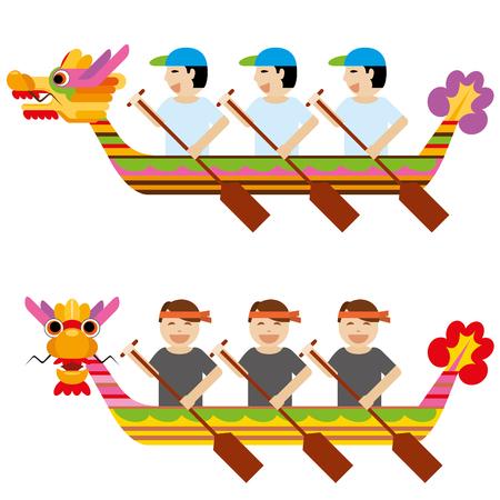 Dragon boat-illustratie op witte achtergrond Stock Illustratie